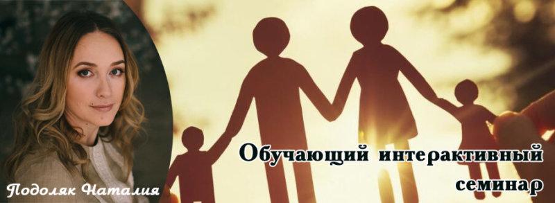 особенности семейного консу